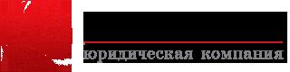 Компания «ПРИОРИТЕТ» окажет помощь в ликвидации ООО